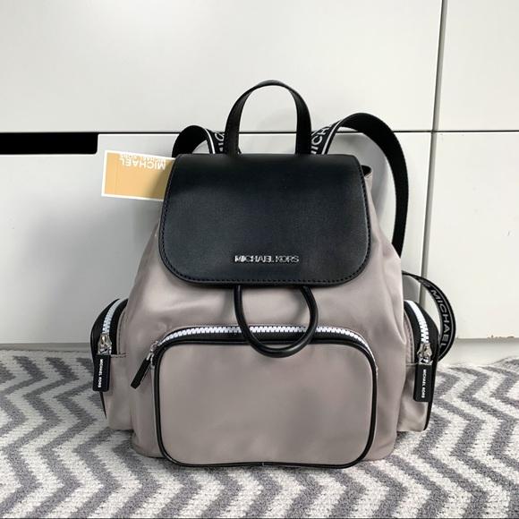 Michael Kors Handbags - PRICE DROP🔻NWT Michael Kors Cargo Backpack